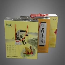 六安祈发休闲食品公司包装盒——刘总
