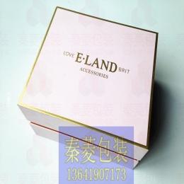 礼品盒包装盒认准秦菱包装专业高档设计礼品包装盒工厂