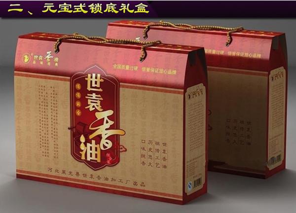九种最常见的包装盒设计制作结构