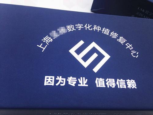 礼品包装盒,书本磁铁礼品盒价格,书本磁铁礼品盒批发,上海礼品包装盒厂家.jpg