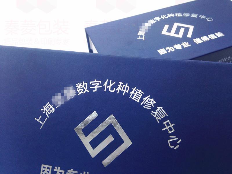 上海礼品包装盒厂家.jpg