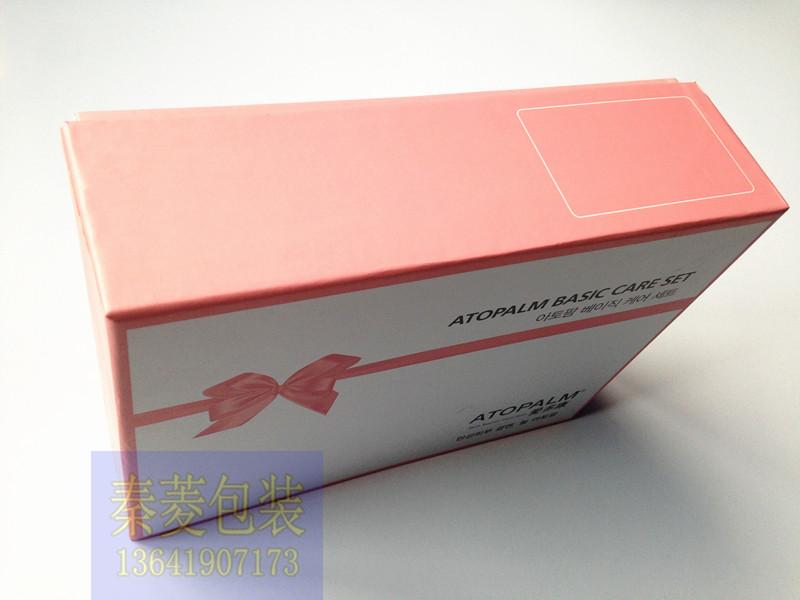 礼品包装盒生产厂家